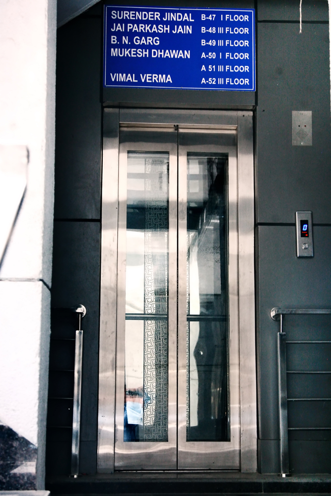 Jaimini Elevators & Escalators pvt.ltd