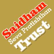 Saidham Seva Pratisthan Bhiwapur